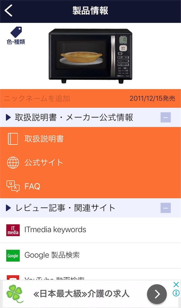 f:id:i-chihiro93115:20180712071614j:image