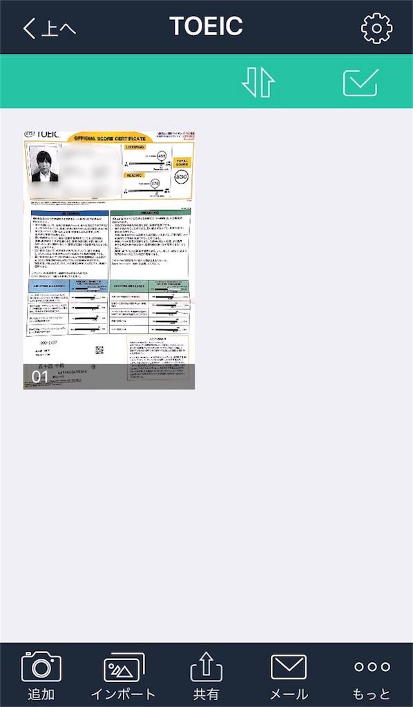 f:id:i-chihiro93115:20180712072446j:image