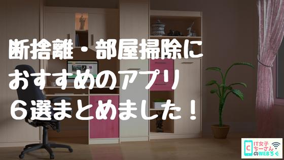 f:id:i-chihiro93115:20180714092724p:plain