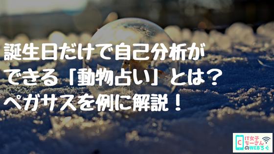 f:id:i-chihiro93115:20180714220026p:plain