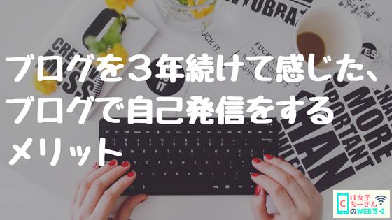 f:id:i-chihiro93115:20180715130058p:plain
