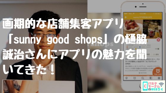 f:id:i-chihiro93115:20180716201646p:plain