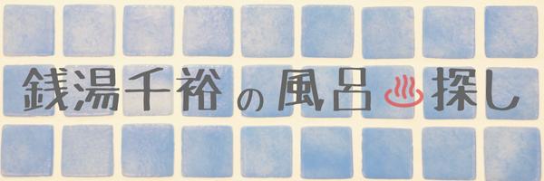 f:id:i-chihiro93115:20180728210814p:plain