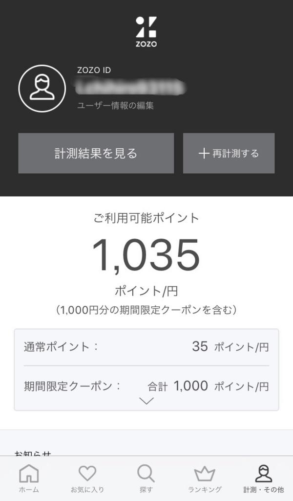 f:id:i-chihiro93115:20180801214238j:plain