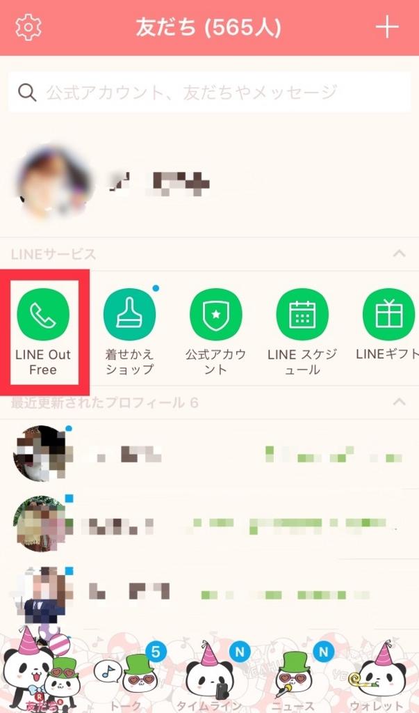 f:id:i-chihiro93115:20180801222023j:plain