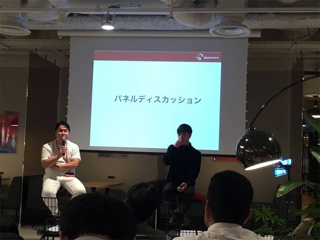 f:id:i-chihiro93115:20180807222749j:image