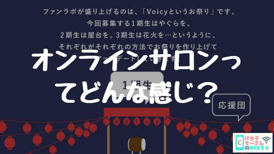 f:id:i-chihiro93115:20180818232102p:plain