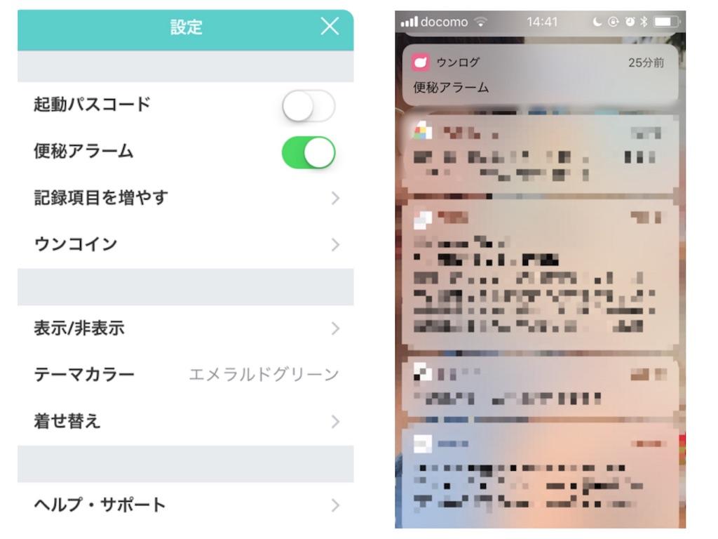 f:id:i-chihiro93115:20180824183853j:image