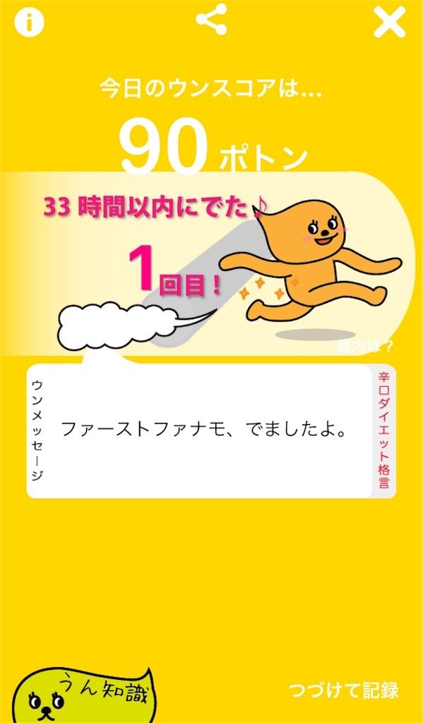 f:id:i-chihiro93115:20180824184220j:image