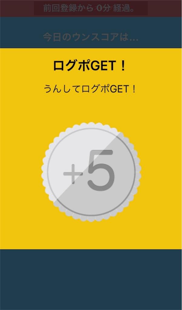 f:id:i-chihiro93115:20180824184339j:image