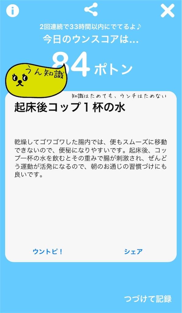 f:id:i-chihiro93115:20180824184542j:image