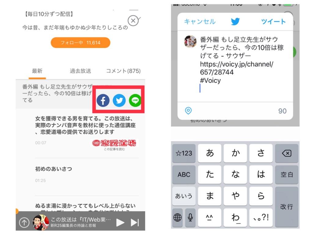 f:id:i-chihiro93115:20180909115208j:image
