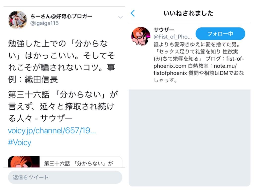 f:id:i-chihiro93115:20180909115226j:image