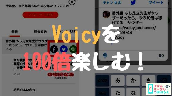 f:id:i-chihiro93115:20180909115750p:plain