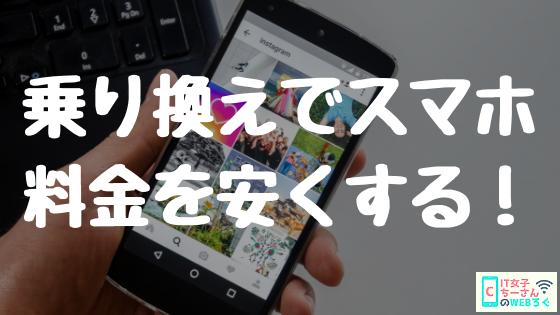 f:id:i-chihiro93115:20180915095119p:plain