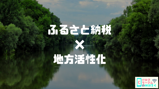 f:id:i-chihiro93115:20180917031441p:plain