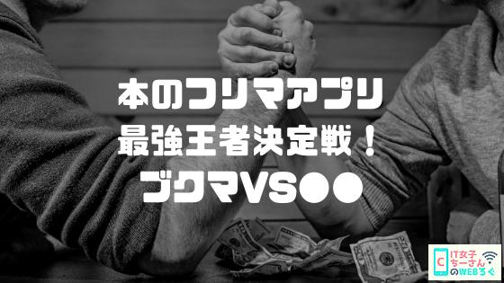 f:id:i-chihiro93115:20180917040042p:plain
