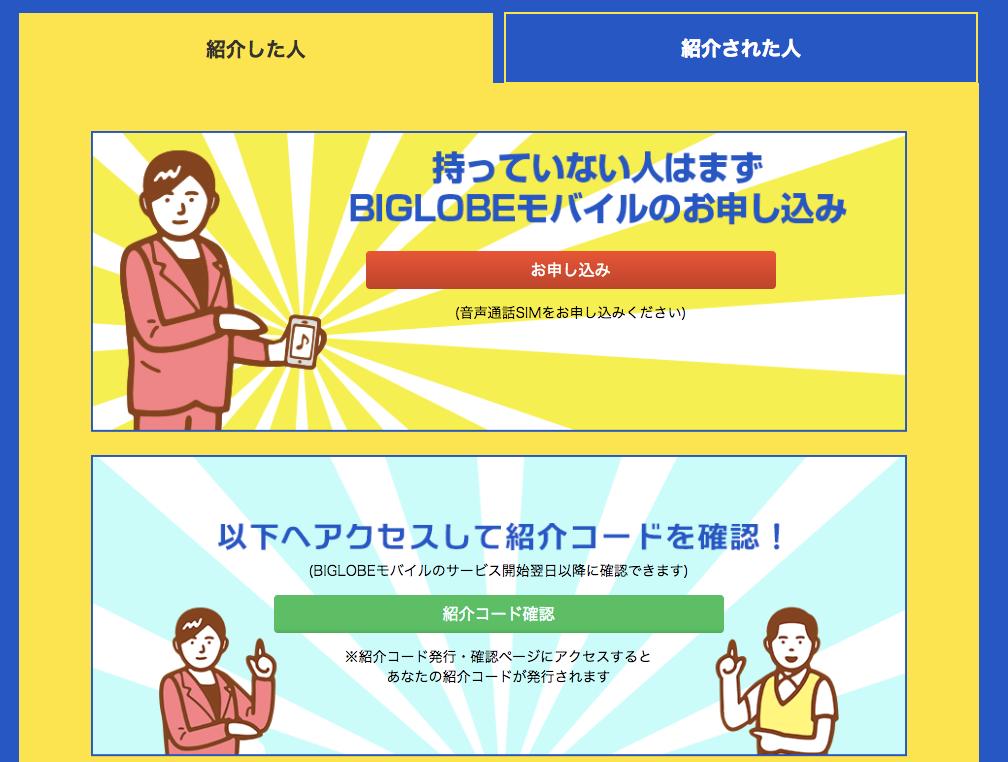 f:id:i-chihiro93115:20180922112139p:plain