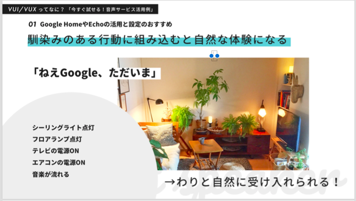 f:id:i-chihiro93115:20181006184208p:plain