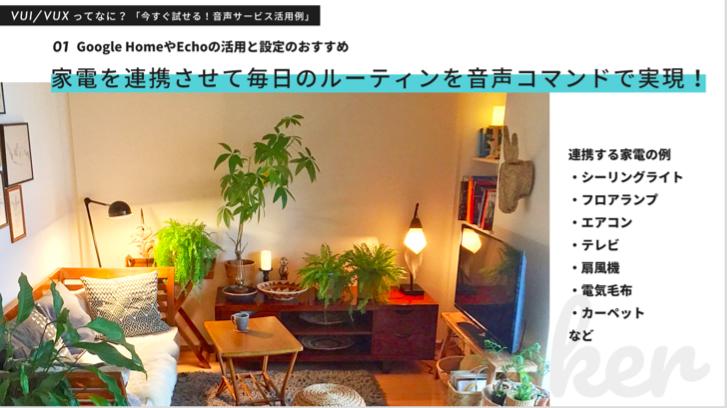 f:id:i-chihiro93115:20181007073820p:plain