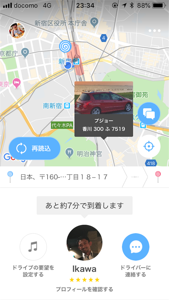 f:id:i-chihiro93115:20181111210707p:image