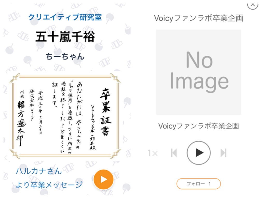 f:id:i-chihiro93115:20181216215501j:image