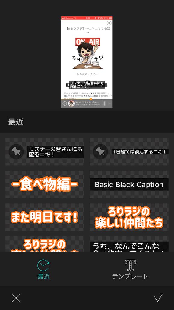 f:id:i-chihiro93115:20190202103753p:image