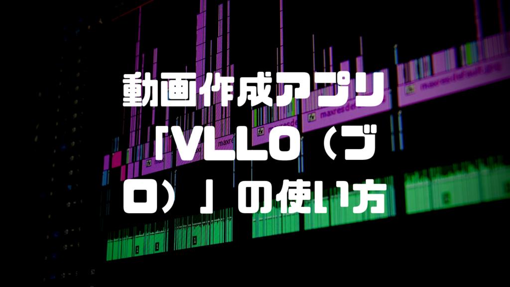 f:id:i-chihiro93115:20190203062846p:plain