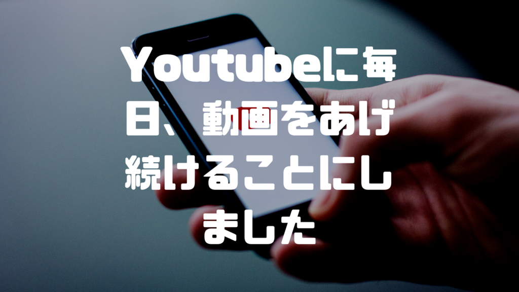 f:id:i-chihiro93115:20190216121209p:plain