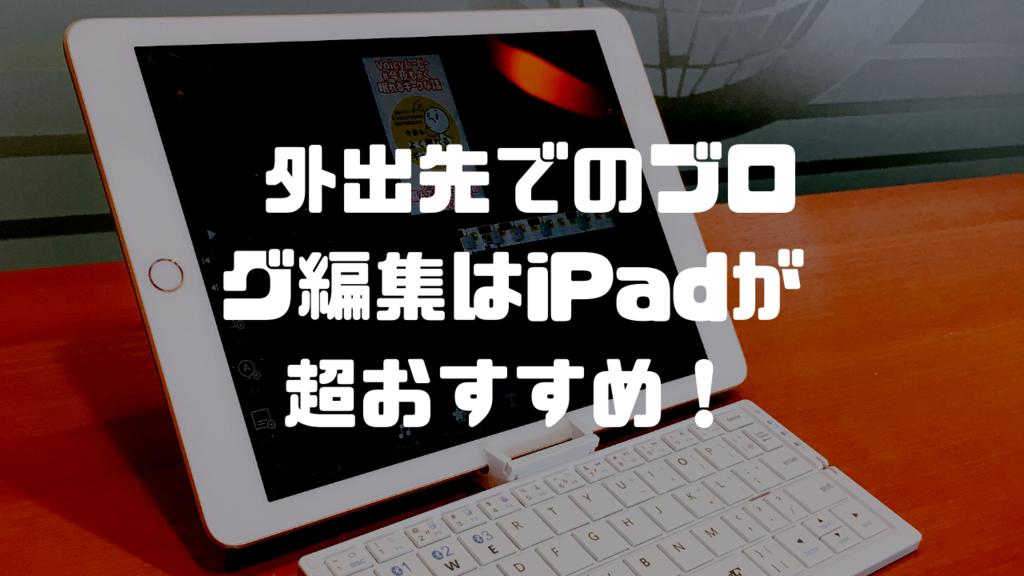 f:id:i-chihiro93115:20190223122744p:plain