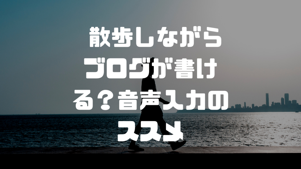 f:id:i-chihiro93115:20190309123732p:plain