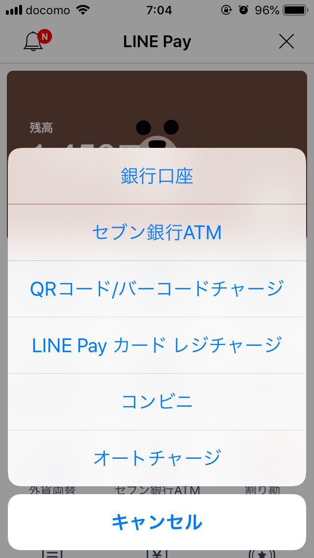f:id:i-chihiro93115:20190318070506p:plain