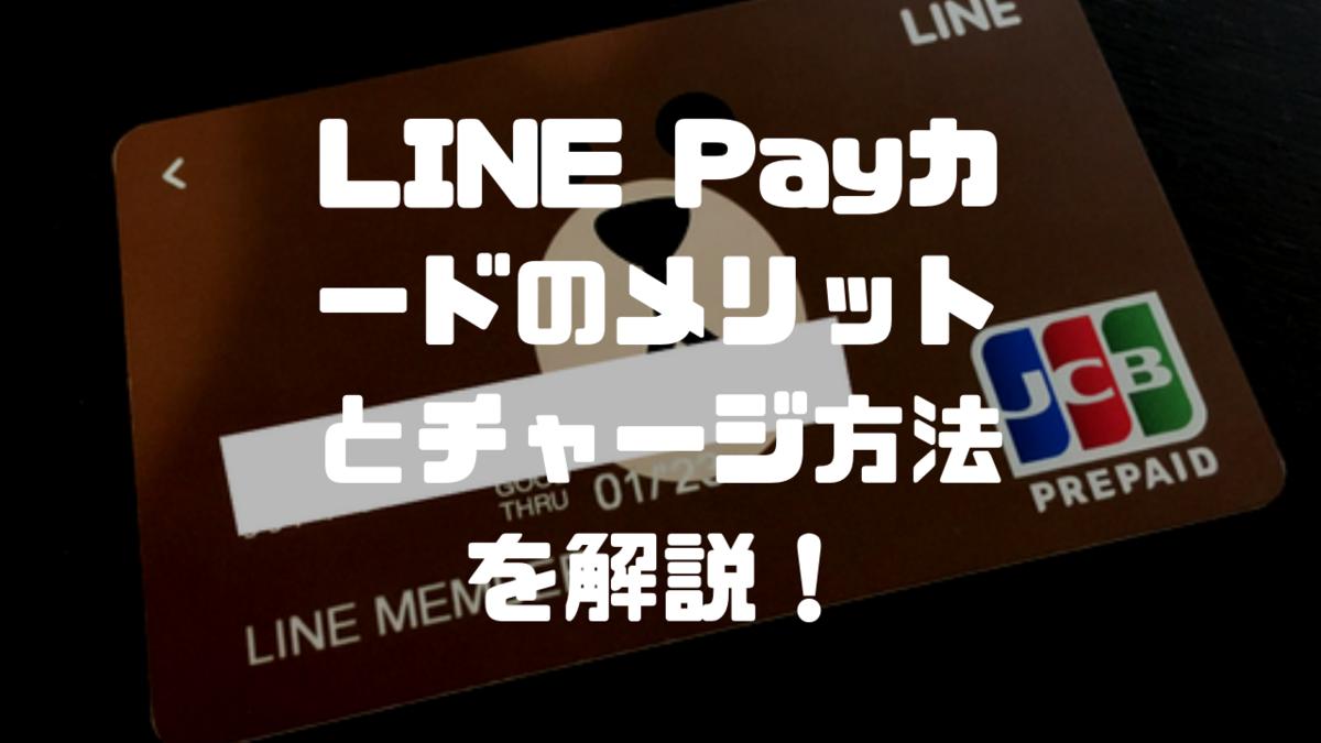 f:id:i-chihiro93115:20190318071239p:plain