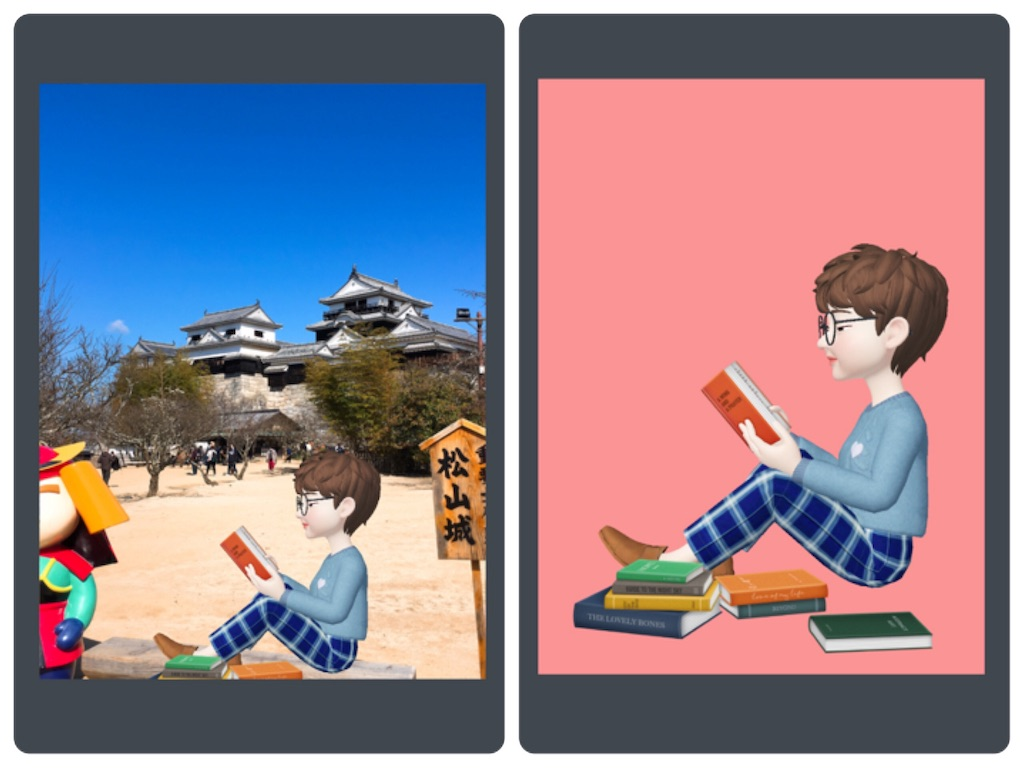 f:id:i-chihiro93115:20190325062139j:image