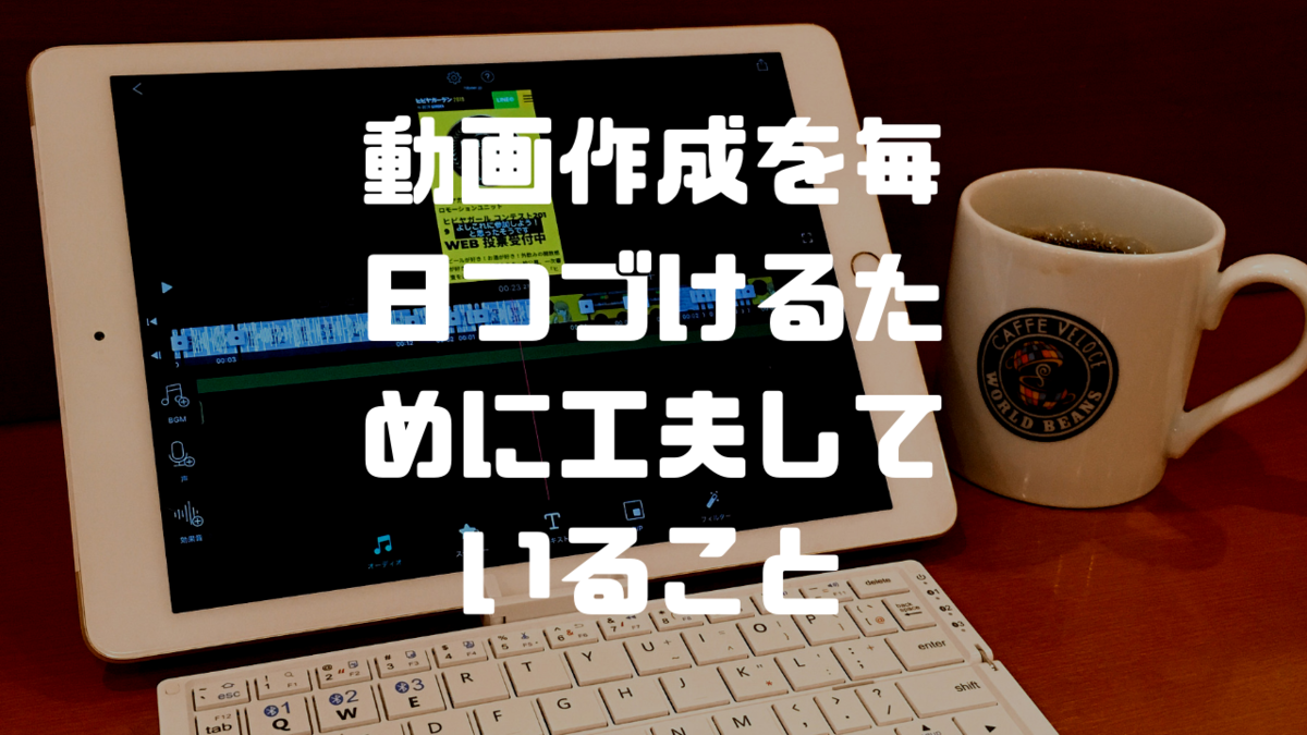 f:id:i-chihiro93115:20190407080755p:plain