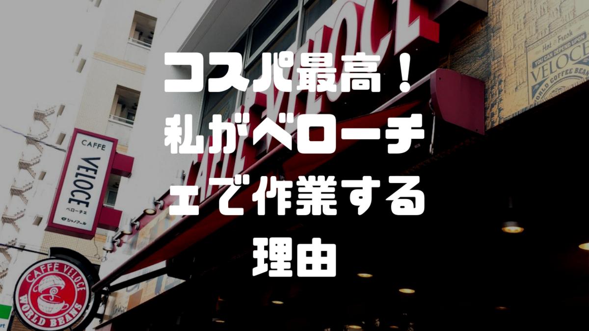 f:id:i-chihiro93115:20190413083445p:plain