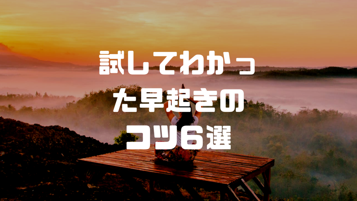 f:id:i-chihiro93115:20190420080354p:plain