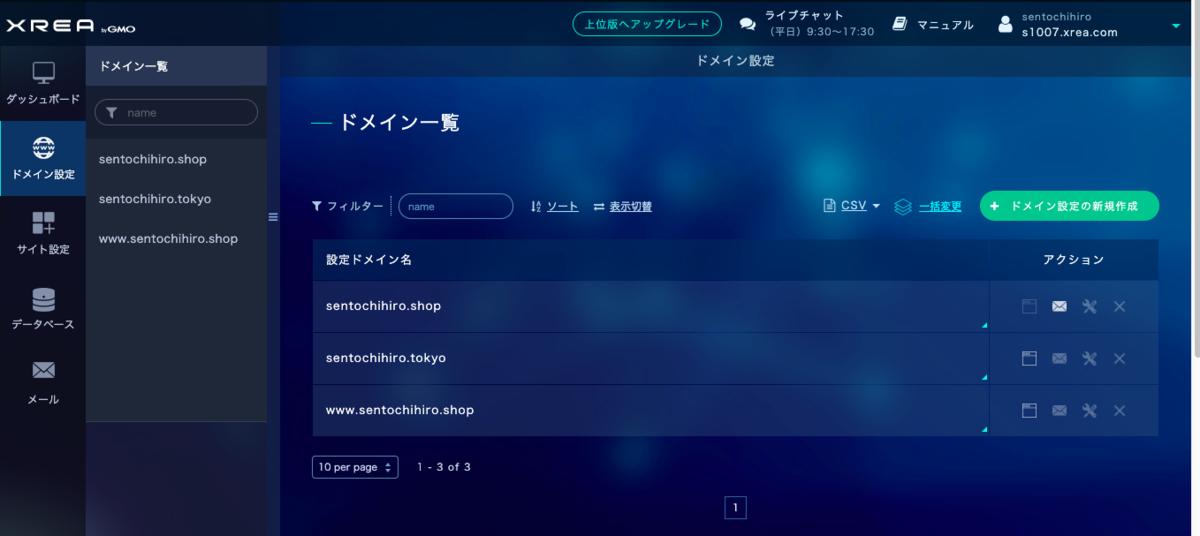 f:id:i-chihiro93115:20190427082141p:plain
