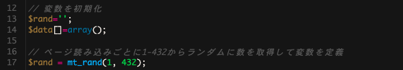 f:id:i-chihiro93115:20190505185551p:plain