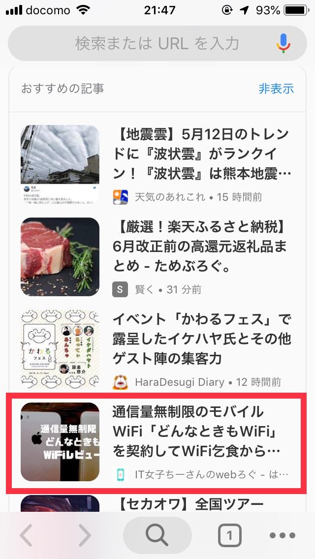 f:id:i-chihiro93115:20190518154620j:plain