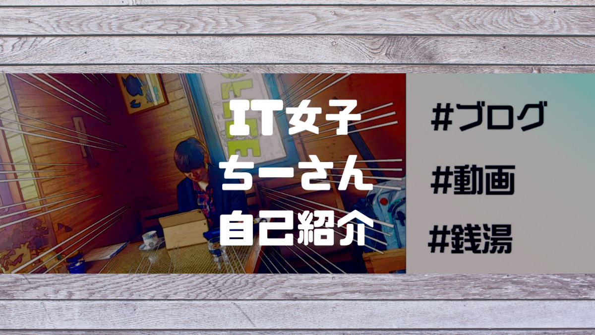 f:id:i-chihiro93115:20190521071858p:plain