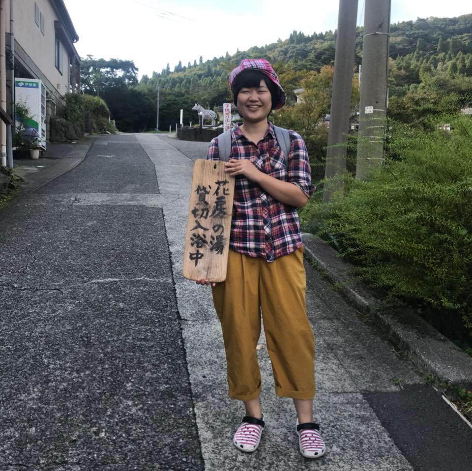 f:id:i-chihiro93115:20190521082100j:plain