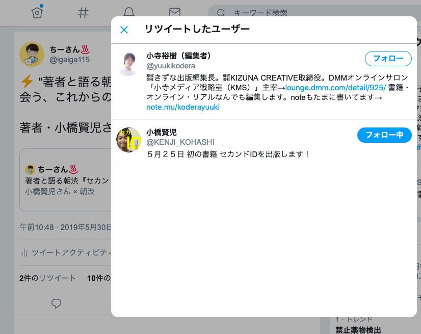 f:id:i-chihiro93115:20190615064217p:plain