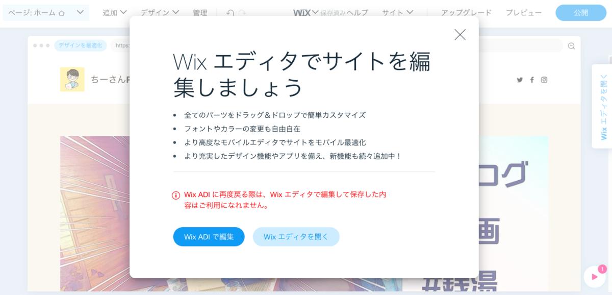 f:id:i-chihiro93115:20190623104906p:plain