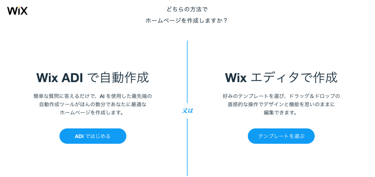 f:id:i-chihiro93115:20190623111020p:plain