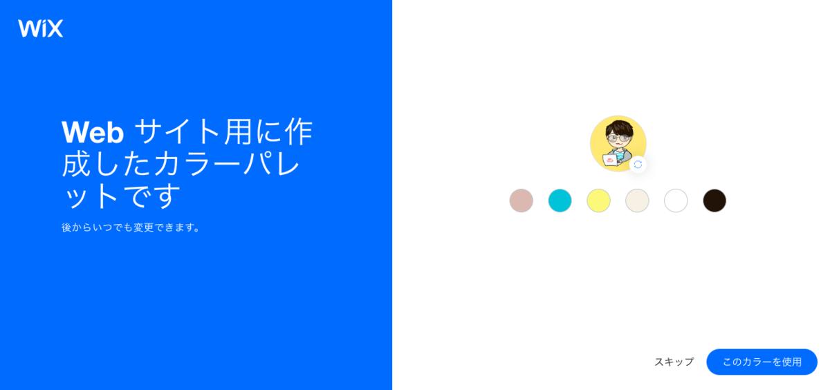 f:id:i-chihiro93115:20190623111232p:plain