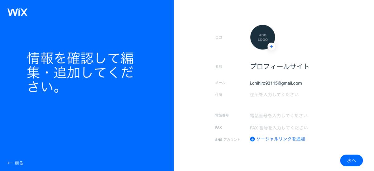 f:id:i-chihiro93115:20190623111819p:plain