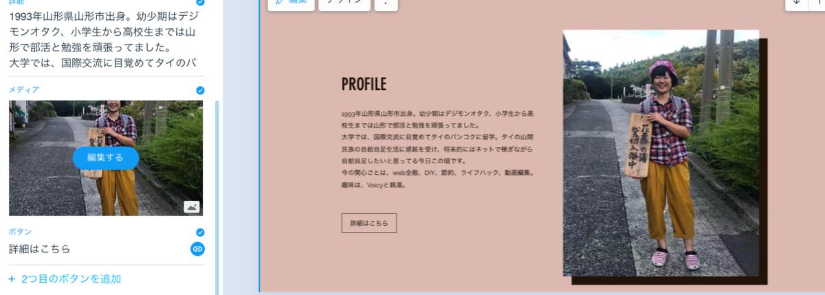 f:id:i-chihiro93115:20190623112341p:plain