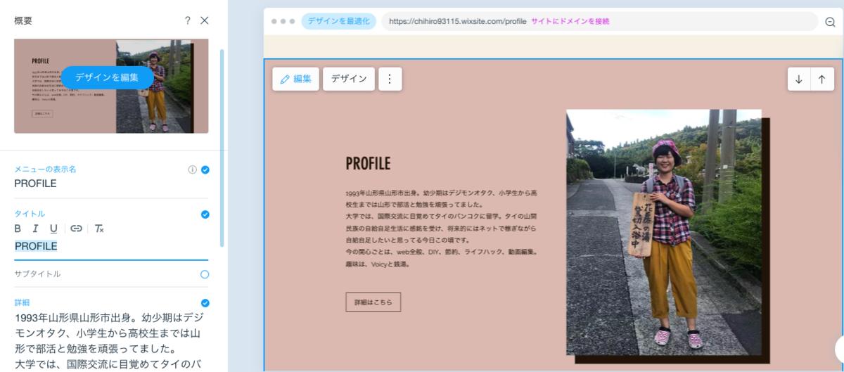 f:id:i-chihiro93115:20190623112404p:plain