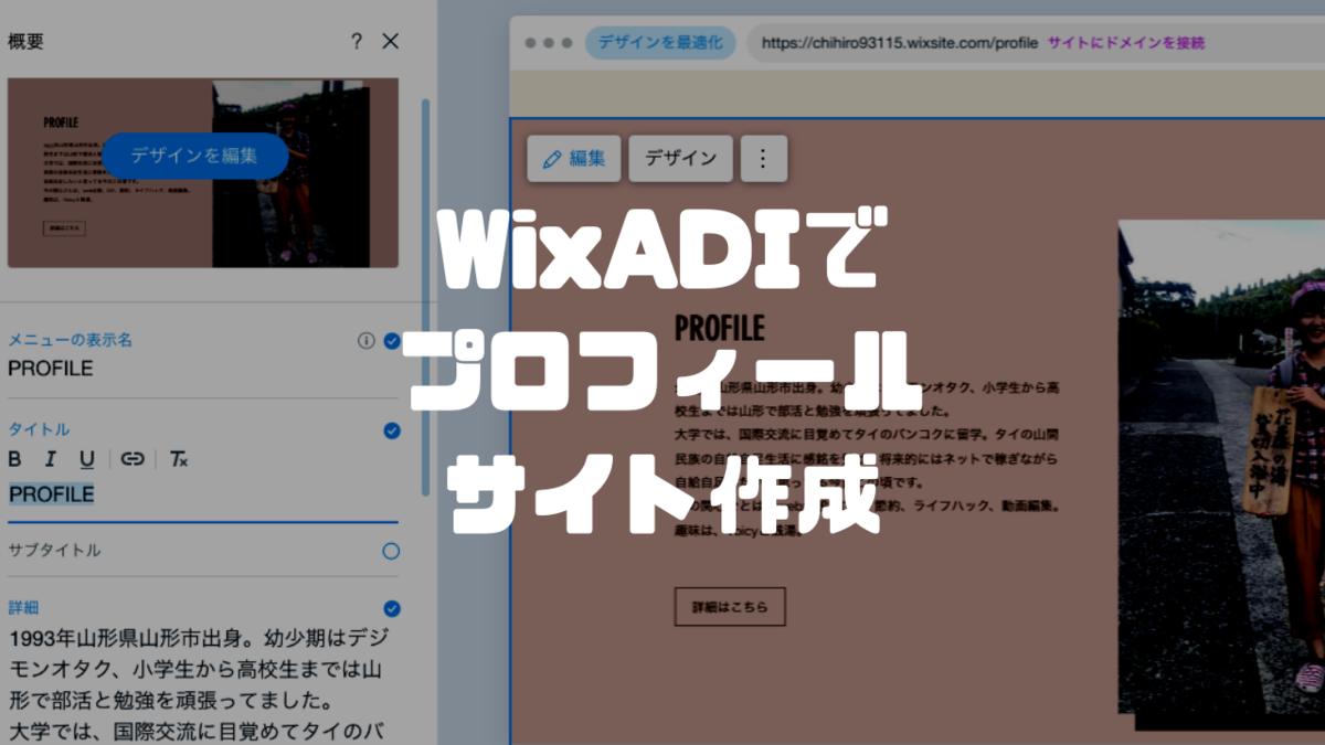 f:id:i-chihiro93115:20190623115548p:plain